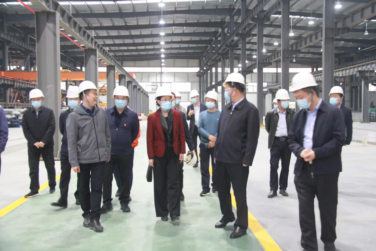 government leaders visited the company to investigate